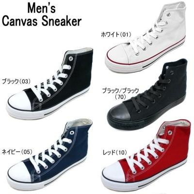 メンズ Men's コンバースタイプ ハイカット キャンバス スニーカー sneaker [M61555] 靴 カジュアル スニーカー sneaker 白 ネイビー 紺 赤 黒 sneaker