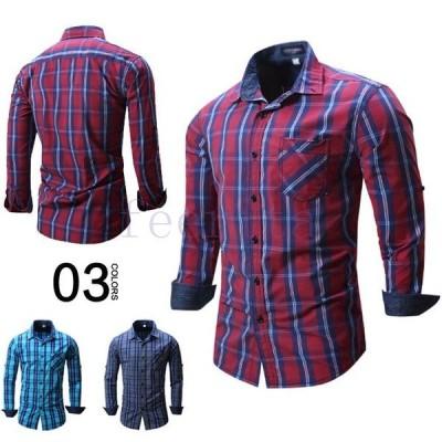 長袖シャツ メンズ カジュアルシャツ 秋 長袖 チェック柄 綿100% 細身 ビジネス ワイシャツ 吸汗 通販 秋物
