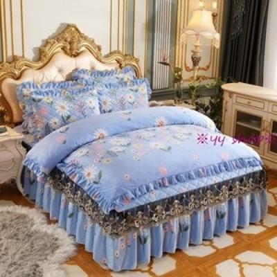 1120BS14-26新品 高級ワイドダブル ベッド用品4点セット 寝具 ボックスシーツ 枕カバー掛け布団カバー ベッドカバー
