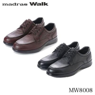 マドラスウォーク madras Walk メンズ ビジネスシューズ ゴアテックス ビジネスシューズ MW8008 防水 GORE-TEX MADMW8008 国内正規品