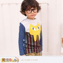 流行童裝 品牌兒童服飾 秋冬季長袖上衣 魔法Baby~k36633