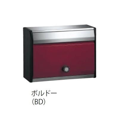 キョーワナスタ KS-MB34S-L-BD ポスト 前入前出/防滴タイプ 静音大型ダイヤル錠 ボルドー