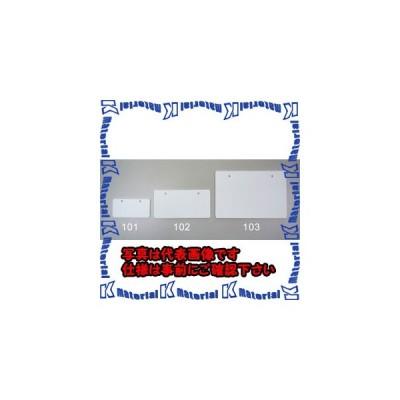 【代引不可】【個人宅配送不可】ESCO(エスコ) 40x 80mm エコユニボード札 EA956V-101 [ESC120219]