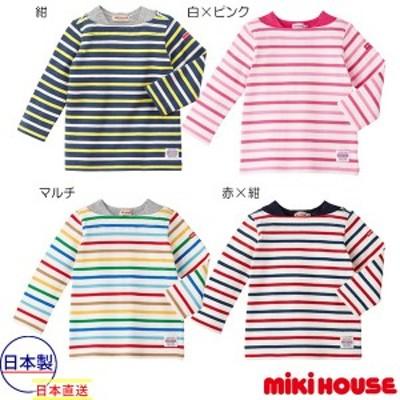 ミキハウス正規販売店/ミキハウス mikihouse ボーダー長袖Tシャツ(80cm-150cm)