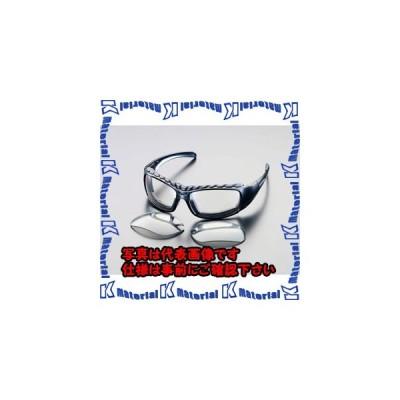 【P】【代引不可】【個人宅配送不可】ESCO(エスコ) セーフティーグラス EA800LA-9 [ESC058627]