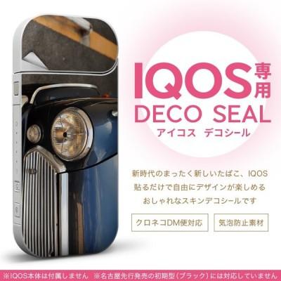 iQOS アイコス 専用スキンシール 裏表2枚セット カバー ケース ステッカー デコ アクセサリー デザイン おしゃれ 車 写真 006223