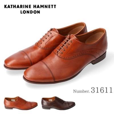 キャサリンハムネット ロンドン 31611 本革 ビジネスシューズ メンズ ストレートチップ 内羽根 ブラウン ダークブラウン 革靴 20SS03