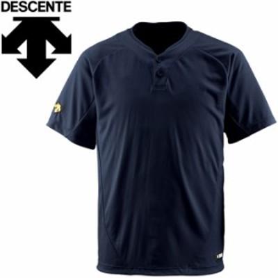 【メール便対応】デサント ベースボールシャツ DB-201-BLK