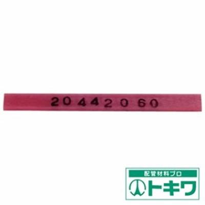 UHT 箱40-4#1200ターボラップ用セラミックストーン 1Cs(箱)=5本 CS40-4-1200 ( 1433172 )