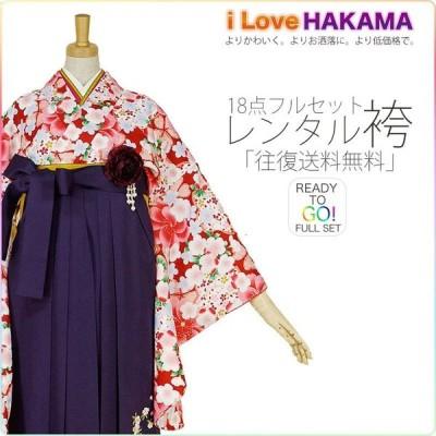 二尺袖着物と袴フルセット レンタル Mサイズ Mサイズ