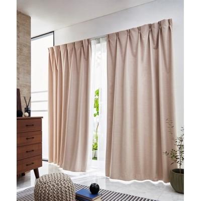 【送料無料!】杢調。遮熱。1級遮光カーテン ドレープカーテン(遮光あり・なし) Curtains, blackout curtains, thermal curtains, Drape(ニッセン、nissen)