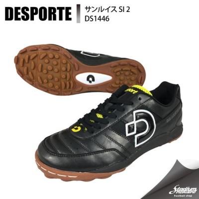 DESPORTE デスポルチ サンルイス SI 2 DS1446 Pブラック×イエロー フットサル 人工芝