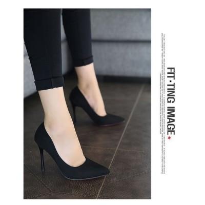 パンプスポインテッドトゥとんがり靴ピンヒールスエード靴フォーマルベーシックシンプル痛くない美脚大きサイズ通勤ファッション春夏