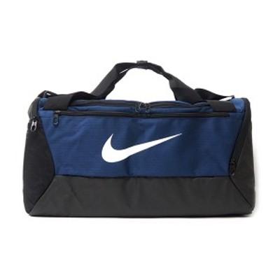 【送料無料】 NIKE ナイキ ボストンバッグ ブラジリア BRASILIA ダッフルバッグS BA5957-410 バッグ・鞄