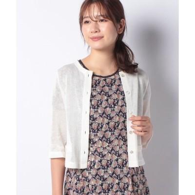 【カールパークレーン】ギマ丸首ニットジャケット