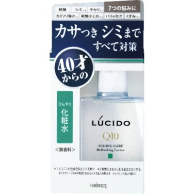 マンダム ルシード 薬用 トータルケア ひんやり化粧水 110ml