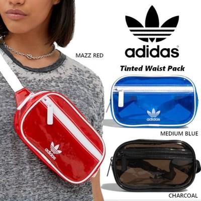 adidas Originals Tinted Waist Pack アディダス オリジナルス クリアカラー ティンテッド ウエストポーチ ベルトバッグ 透明バッグ 正規品 送料無料 US直輸入