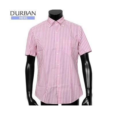 ■SALE75%OFF【D'URBAN】ダーバン 日本製 ストライプ BD カジュアルシャツ(半袖) ピンク『18/3/4』190318(送料無料) 20.03sage