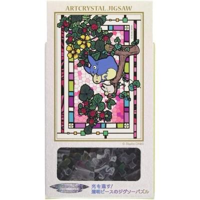 【新品】ジグソーパズル となりのトトロ オカリナを吹いて【アートクリスタルジグソー】126ピース (10x14.7cm)<エンスカイ>