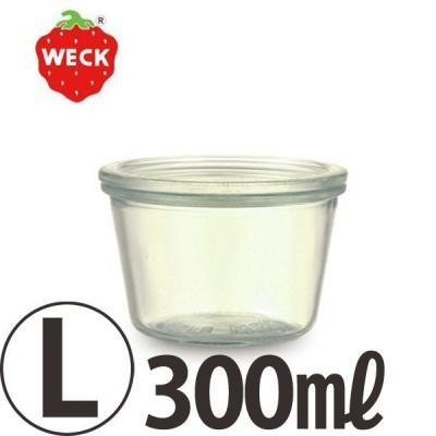 キャニスター「WECK」MoldSHAPE(300ml/L)【保存 密閉 キッチン 収納 キッチン雑貨 おしゃれ かわいい ガラス ドイツ 台所 調味料】
