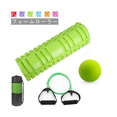 YaXa エクササイズ フォームローラー マッサージボール ストレッチローラー 筋膜リリース マッサージ 腰痛・肩