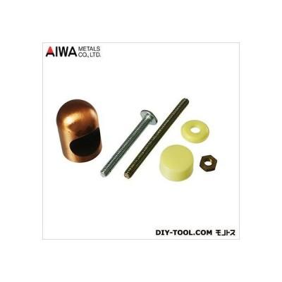 アイワ金属(AIWA) コスモツマミ GB 18mm AP-418G 0