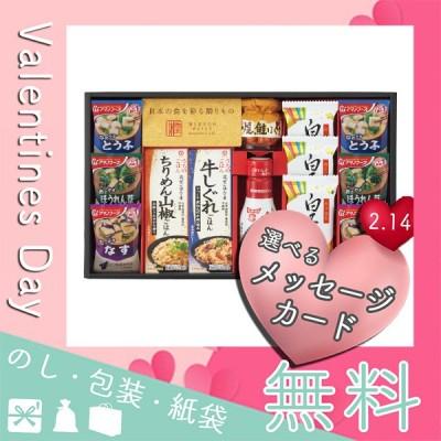 お中元 御中元 ギフト 2021 調味料詰め合わせ 人気 おすすめ 調味料詰め合わせ 味香門和膳(みかどわぜん) 九州版