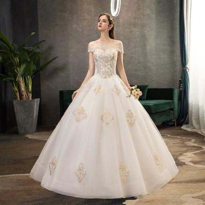 ウエディングドレス ブライズメイド ブライダル プリンセス Aライン 結婚式 披露宴 式 純白 清楚 刺繍 ロング【S-XXL】