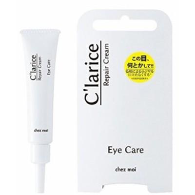 シェモア Clarice(クラリス) Repair Cream 15g