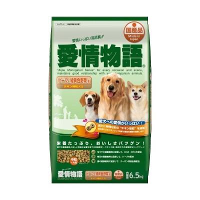 イースター 愛情物語ドライ ビーフ&野菜味 6.5Kg ドッグフード・成犬用