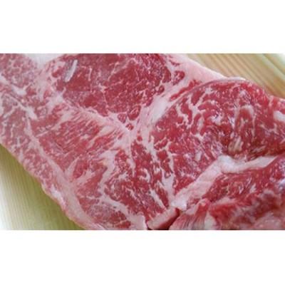 [Ta502-P027]北海道産牛リブロース ステーキ用200g×1枚(F1)