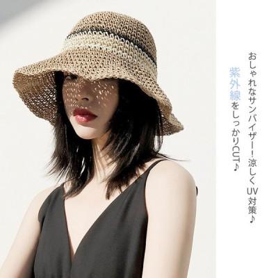 麦わら帽子 レディース 配色 つばワイヤー入り サイズ調整可 折りたたみ 日よけ帽子 ペーパーストローハット おしゃれ uvカット 春夏 リゾート