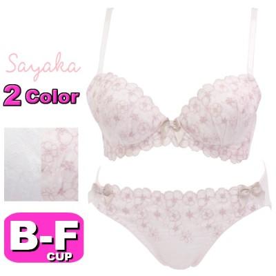 Sayaka サヤカ ブラジャー ショーツ セット ブラショー 327028 コットンボーラーフラワー 3/4カップ ブラ&ショーツ BCDEFカップ