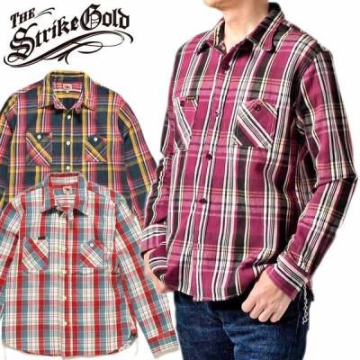 ストライクゴールド THE STRIKE GOLD ヘビーネルチェックワークシャツ HEAVY NEL CHECK WORK SHIRTS「SGS2004」