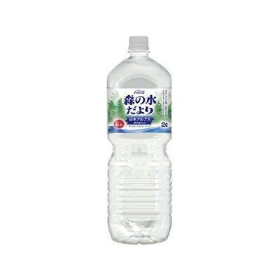 [2CS] コカ・コーラ 森の水だより 日本アルプス ペットボトル (2L×6本)×2箱