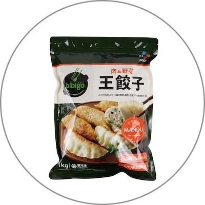 CJ ビビゴ  王餃子 肉野菜 (1kg 約28個入り) 1個