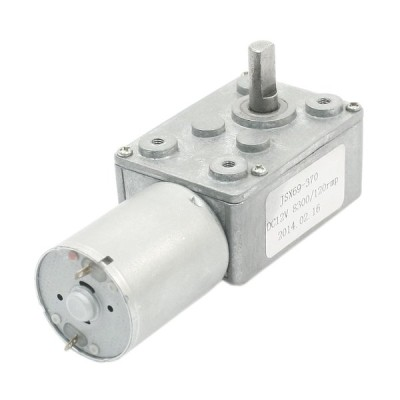 uxcell 4.5mmDシャフト減速比8300RPM / 120RPM DC 12Vウォームギヤモーター