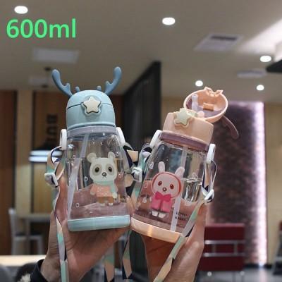 水筒 子供用 夏 ストローカップ プラスチックボトル 600ml 水筒 軽い 便利 オシャレ 子供 大容量 運動水筒 スポーツ ボトル