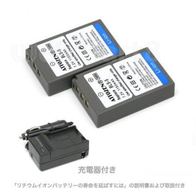 オリンパス BLS-5 互換バッテリー 2個セット充電器付き
