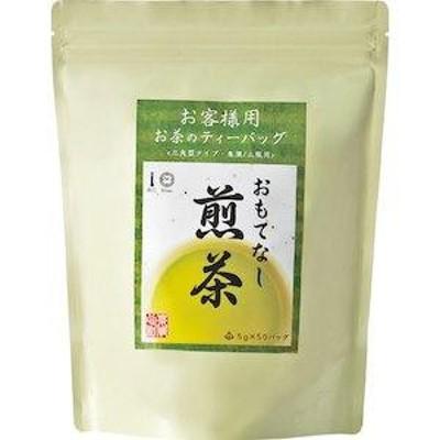 三ツ木園 お客様用 お茶のティーバッグ 煎茶 5g 50バッグ入(オチヤノテイ-バツグ センチヤ)