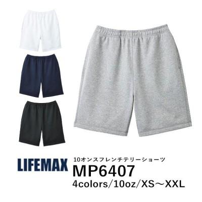パンツ 無地 ショートパンツ 膝上 スウェット 黒 白 グレー ネイビー  XS S M L XL  メンズ レディース 男女兼用 MP640【B】