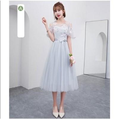 二次会 キレイめ 6色入 Aライン ウェディングドレス 着痩せ プリンセスライン 人気 パーティードレス 花嫁 素敵 大きいサイズ 結婚式 ブライダル 長いワンピース