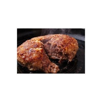 稲美町 ふるさと納税 黒毛和牛100%手ごねハンバーグ素焼き 100g×9個