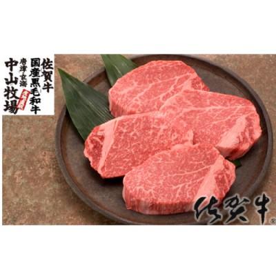 中山牧場 佐賀牛ヒレステーキ(約1kg)