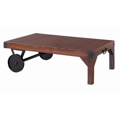 トロリーテーブルL 幅106cm ナチュラルタイプ センターテーブル リビングボード ローテーブル 古木風 東谷 TTF-116 在宅ワーク 在宅勤務 模様替え  新生活