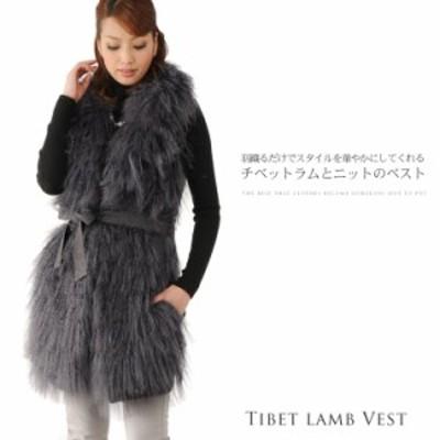 チベットラム&ニットロングベストウールBESTVEST女性用(No.01000141)
