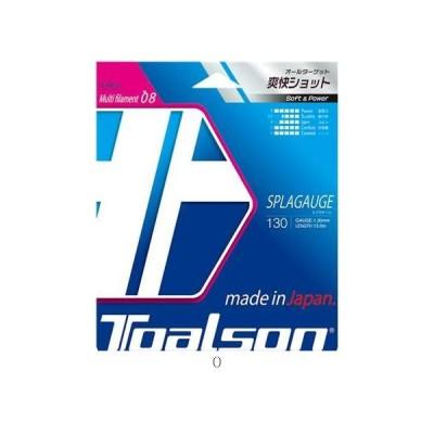 トアルソン コウスプラゲージ130BOX 7863010W テニスコウシキガツト