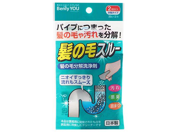 日本 KOKUBO 小久保~水管毛髮分解劑(2回份)20gx2包【D921440】