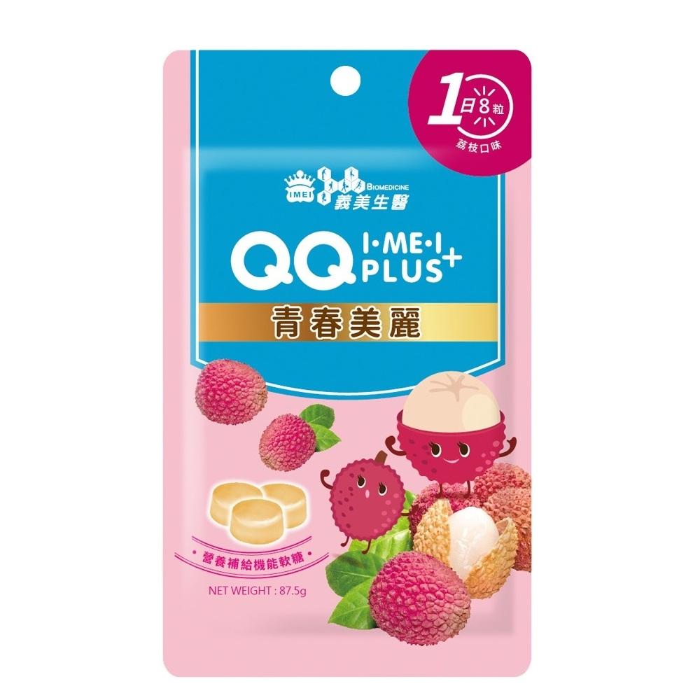 義美生醫 I‧ME‧I QQ PLUS+膠原蛋白(87.5g)
