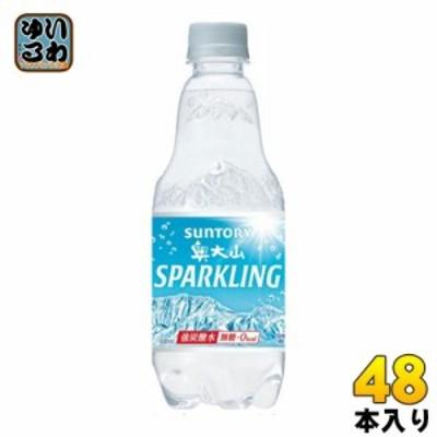 サントリー 奥大山 スパークリング 500ml ペットボトル 48本 (24本入×2 まとめ買い)